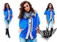 Дизайнерская зимняя куртка с мехом, цвета синяя, электрик, все размеры
