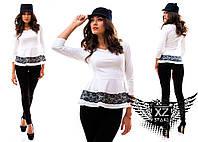 Женский костюм баска с кружевом и лосинами, все размеры