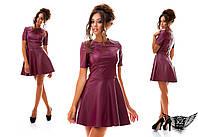 Короткое кожаное платье из эко-кожы, цвета черное, бежевое, бутылка, фиолетовое, баклажан, тёмно-зеленое