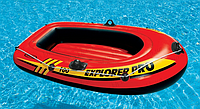 "Надувная лодка Intex ""Explorer 100"" 160х94х29 см (58355)"