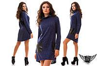 Платье с кожаными карманами из эко-кожи и пластины, цвета бордовое, электрик, синее, красное, бежевое...