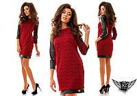 Платье разводы с кожаными рукавами и низом из эко кожи, цвета бордовое, оливковое, электрик, белое, все рамзер