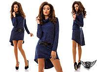 Платье фрак с ремнем на протяжку, цвета красное, синее, бежевое, ментоловое, бордовое, все размеры