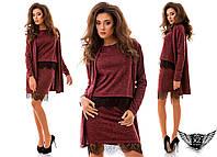 Женский костюм тройка кофта,юбка и накидка, цвета серый, бежевый, бордовый, все размеры