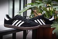Мужские кроссовки Adidas Samba Black&White (Реплика ААА+)