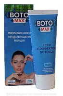 Крем BotoMax от морщин