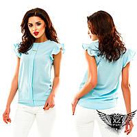 Блуза без рукавов шифоновая, цвета белая, мятная, электрик, голубая, зеленая, все размеры, другие цвета