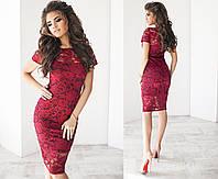 Шикарное нарядное гипюровое платье облегающее цвет марсала