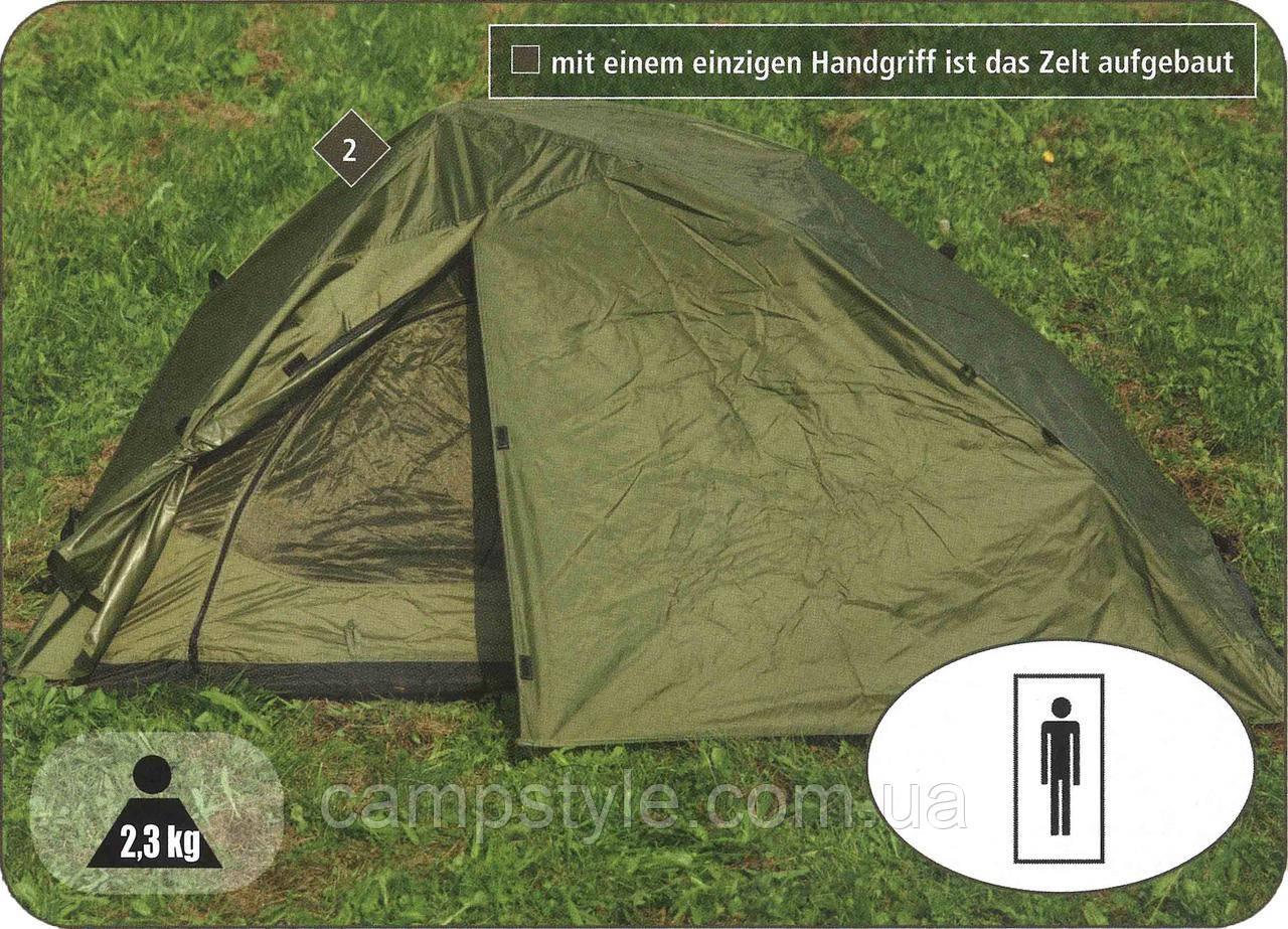 Палатка самораскрывающаяся одноместная двухслойная Mil-Tec