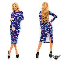 Платье  принтованое трикотажное, цвета пудры, тёмно-синее, электрик, все размеры