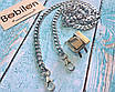 Цепочка для сумки, серебро, размер 2х14х8мм, фото 3