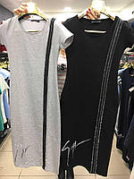 Платье женское производитель  Турция  бренд
