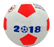 Мяч резиновый Футбольный №4 WORD CUP 2018 CV306N. Распродажа!
