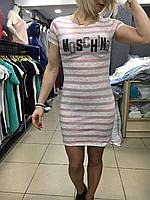 Платье женское производство Турция бренд