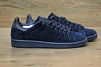 Мужские кроссовки Adidas Stan Smith dark blue
