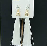 Белые сережки, серьги кисти белого цвета 2215