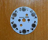 Подложка для светодиодов на 6 шт (3x2) 0.5-3Вт 50мм
