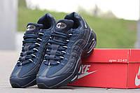 Кроссовки Nike Air max 95 Мужские