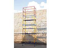 Вышки-туры VIRASTAR Базовый блок вышки-туры VIRASTAR КОМПАКТ-М 1,7x0,8 м (с колесами)