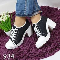 Туфли на устойчивом каблуке, котоновые 39 р-ры, фото 1