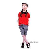 Удлиненные шорты для девочки серые Trina Timbo B029238 р.122 серый