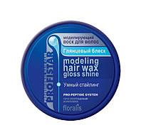 Моделирующий воск для волос Глянцевый блеск, 100 г