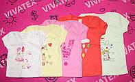 Детская футболка для девочки 934-1 интерлок