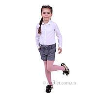 Серые шорты для девочки Mary Timbo H029252 р.122 серый