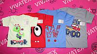 Детская футболка для мальчика 936-1интерлок