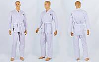 Кимоно для каратэ белое профессиональное MIZUNO MA-5314 (хлопок, р-р 0-5 (130-180см), плотность 210г на м2)