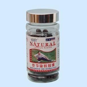 """Мягкие капсулы «Гуцзекан»""""Глюкозамин"""" (Glucosamine)- здоровые суставы.-100 шт"""
