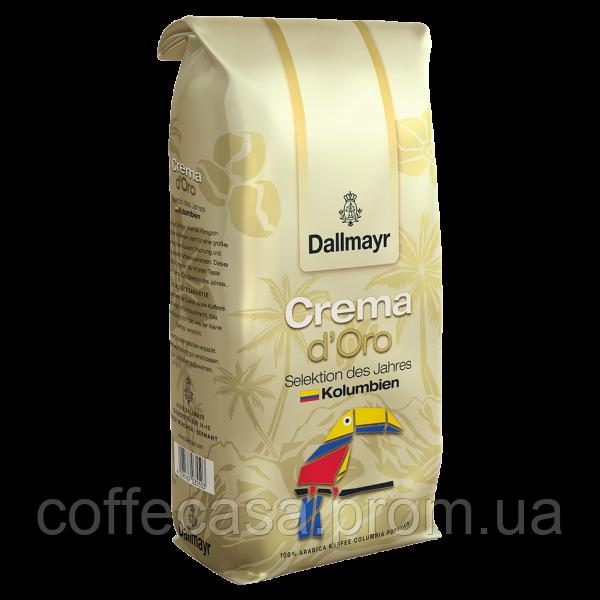 Кофе DALLMAYR Crema d'Oro Selektion des Jahres Kolumbien зерно 1 кг