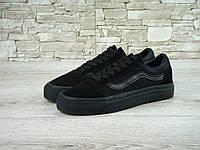 Кеди Vans old school all black (унісекс)(Репліка ААА+)
