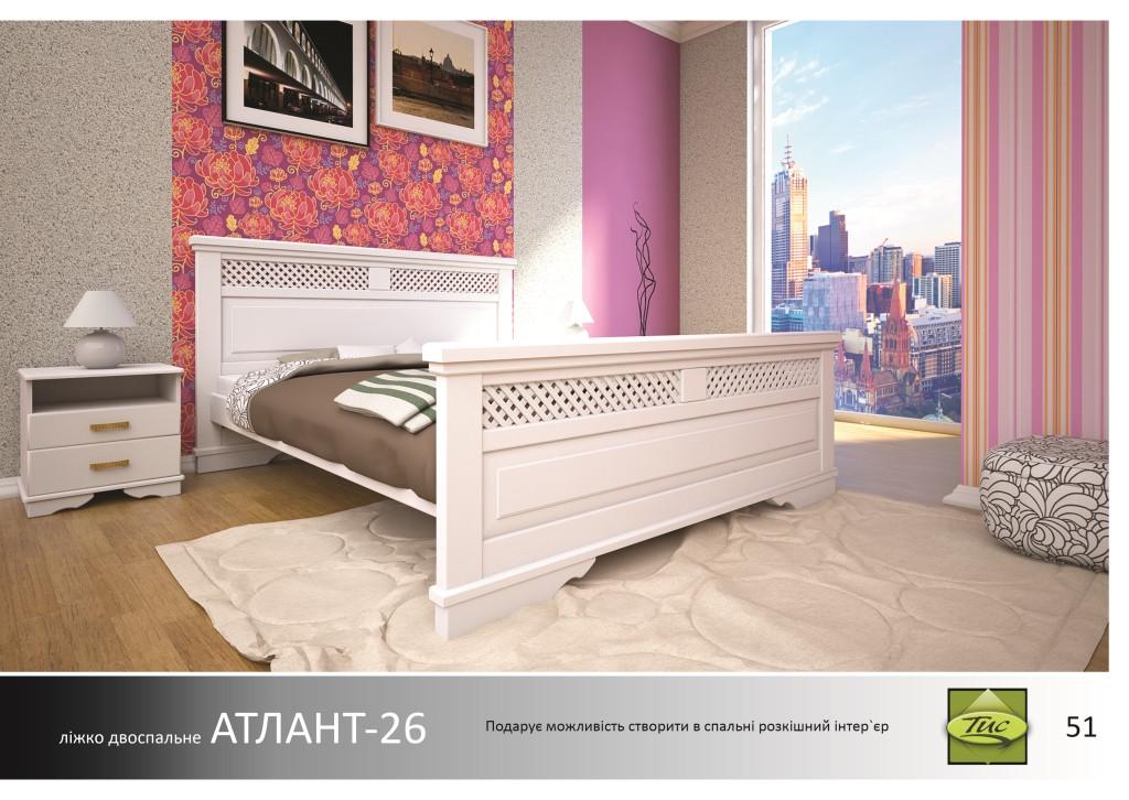 """Деревянная кровать """"Атлант-26"""" - Интернет магазин  мебели «Империя мебели» в Киеве"""