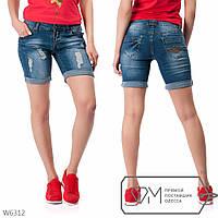 Шорты женские джинсовые, р 25, 26