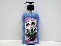 Мыло Gallus черная смородина и алое вера  650 мл.