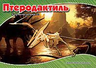 Конструктор 3 д Птеродактиль
