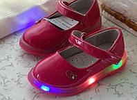 Туфельки для девочки с подсветкой 21,22,23,24размер Малиновые.
