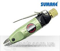 Пневматические кусачки-бокорезы (Sumake ST-66711)