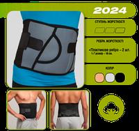 Бандаж послеоперационный абдоминальный жесткий Алком 2024 Серый 6,7 размер
