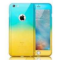 Чехол на 360 градусов Градиент для iPhone 7 Plus Желто-Голубой
