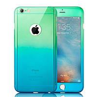 Чехол на 360 градусов Градиент для iPhone 7 Plus Сине-Зеленый
