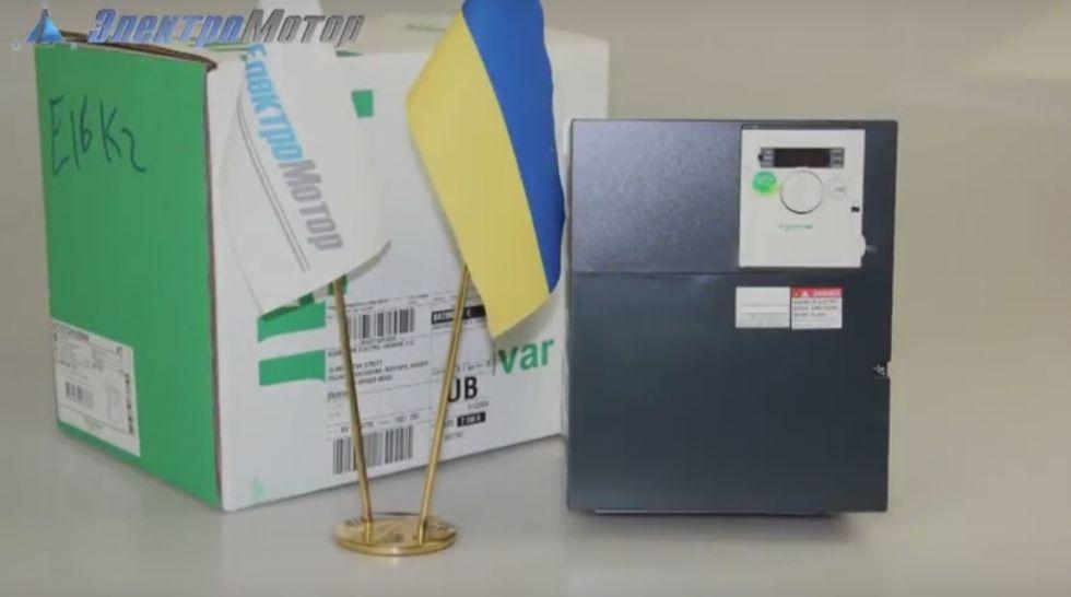 Преобразователь частоты Schneider ATV61HU75N4