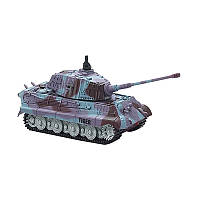 Танк микро р/у 1:72 King Tiger со звуком (фиолетовый, 35MHz) (код 191-379473)