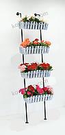 Подставка для цветов Лестница 4 Кантри.