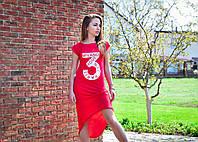 Спортивное платье Три Город