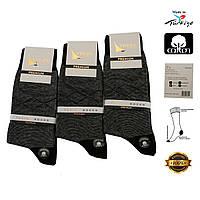 Носки мужские хлопок Premium серые 100008