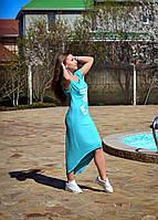 Спортивное платье Три Город, фото 1