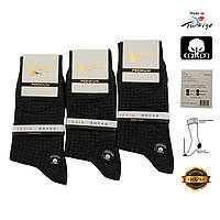 Носки мужские хлопок Premium темно-серые с геометрическим узором 100009