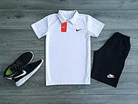 Комплекты Nike Поло (футболка)+шорты